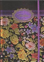 Дневник МАНДАРИН твердый на резинке с глитером