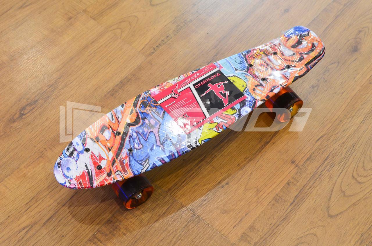 Скейт Penny Board MS 0748-2