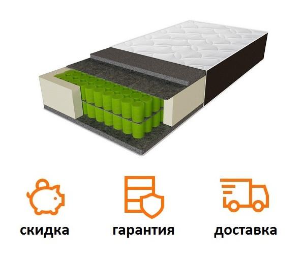 Матрас Дельта / Delta Organic sleep&fly