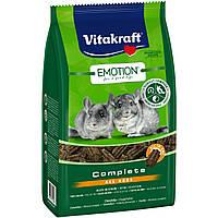 Vitakraft Emotion Complete All Ages корм гранулированный для шиншилл всех возрастов, 800г