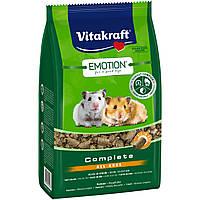 Vitakraft Emotion Complete All Ages корм гранулированный для хомяков всех возрастов, 800г