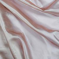 Микровуаль ПРЕМИУМ (муар) бежево-розовый однотонный