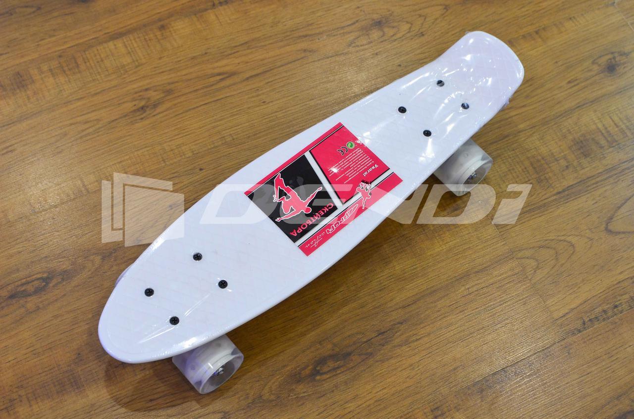 Скейт Penny Board MS 0848-2