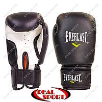 Перчатки боксерские Юниор Everlast MA-0033-BK PVC (р-р 8-12oz, черный)