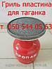 Таганок туристический газовый 2,5 л, 5л, 8л, 12л, 15л, фото 4