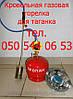 Таганок туристический газовый 2,5 л, 5л, 8л, 12л, 15л, фото 5