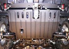 Защита картера двигателя и кпп BYD G3 2010-