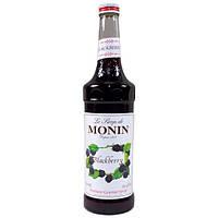 Сироп Monin Ежевика (Blackberry) 700 мл