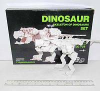 """Конструктор пластиковый K1349 3D """"Динозавр"""" 700 деталей"""