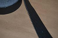 Тесьма ременная из кожзама перфорированная 3 см