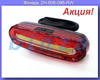 Фонарь велосипедный USB красный/белый ZH-008-096-RW, Велосипедный фонарик, Фонарик для велика!Акция