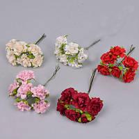 Бутоньерка Далия  3 см маленькие бумажные цветы на проволочке