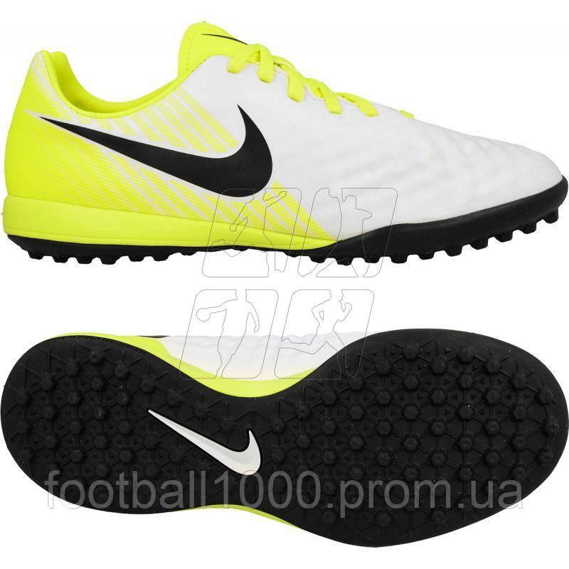 9b12f4e2 Детские сороконожки Nike JR Magista OPUS II TF 844421-109 - ГООООЛ›  спортивная и