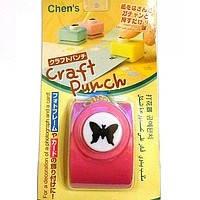 Дырокол фигурный для детского творчества CJ-522 №327 Бабочка