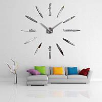 Часы 3-D настенные, ОРИГИНАЛ большие (пуля 3257)
