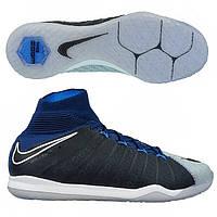 Детские футзалки Nike HypervenomX Proximo II DF IC 852602-404