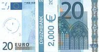 """Пачка денег (сувенир) 003 Евро """"20"""""""