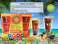 "Набор солнцезащитный Sun Block SPF 45 + Sun Screen Face Wash  от ТМ ""TBC"", 100 мл + 100 мл."