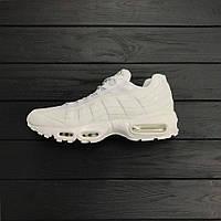 Мужские кроссовки Nike Air Max 95 white. Живое фото! Топ качество (Реплика ААА+), фото 1