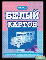 "Картон A4 ""Люкс-колор"" БК-14 белый (14 листов)"