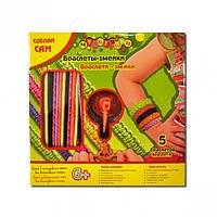 """Игра для детей """"Сделай сам"""" Плетение браслетов, 5 шт."""
