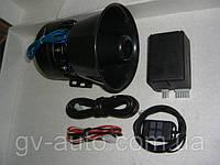 ВИП сигнал Патриот 300 М. Сигнал автомобильный, сирена. https://gv-auto.com.ua, фото 1
