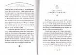 Святые отцы об астрологии. Священник Сергий Денисюк, фото 3
