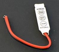 Контролер для RGB лент (FL-3-RGB)