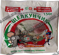 Щелкунчик тесто 150 гр от крыс и мышей