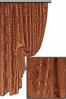 Ткань Бергамо 646