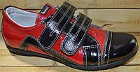Детские кожаные туфли для девочек размер 31