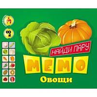 Карточки МЕМО Овощи
