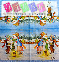 """Салфетка декупажная 33x33см 26 """"Снеговик и дети"""""""