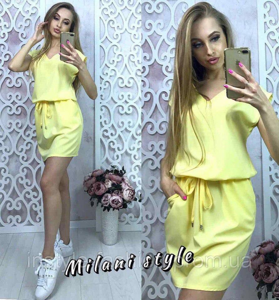 Платье женское летнее под пояс ткань софт цвет лимонный