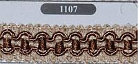 Кант шторный 1107