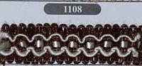 Кант шторный 1108