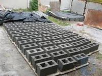 Блок бетонный стеновой высококачественный фундаментный блок 130х190х188