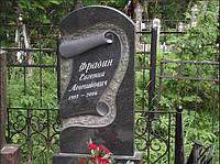 """Вертикальный гранитный памятник на могилу """"Пергамент"""""""
