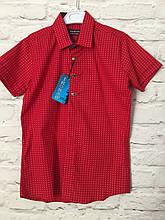 Рубашка с коротким рукавом для мальчиков 7-12 лет