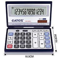 """Калькулятор """"EATES"""" CX-2400 (14 разрядный, раскладывающийся, 2 питания)"""