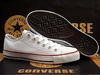 Кеды Converse All Star Женские конверс - original (конверсы низкие белые) 40 Белый