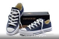 Женские кеды Converse All Star синие низкие (Реплика ААА+)
