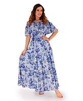 Платье Голубые цветы
