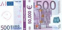 """Пачка денег (сувенир) 007 Евро """"500"""""""