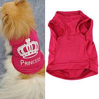 Одежда для маленьких собак Принцесса