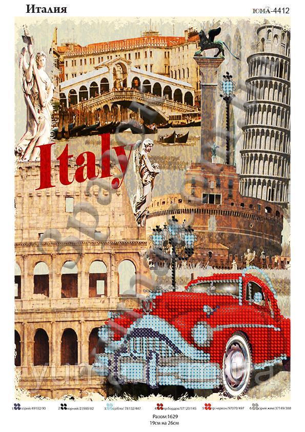 """Схема для вышивки бисером """"Италия"""""""