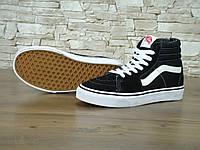 Кеди Vans Old Skool high CANVAS SK8-HI black/white (Репліка ААА+)