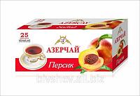 """Чай """"Азерчай"""" черный с персиком , 25 ф/п"""