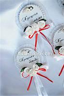 Значки свадебные для крестных, весільні значки Хрещена мама і Хрещений тато
