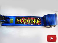 Самокат на 3 х колесах Scooter синий